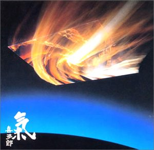 長岡秀星の画像 p1_3